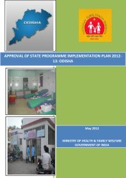approval of state programme implementation plan 2012-13: odisha