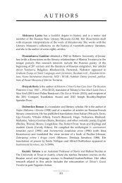 Toronto Slavic Quarterly. № 43. Winter 2013 - University of Toronto