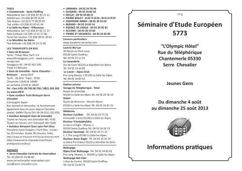 """Séminaire d'Etude Européen 5773 """"L'Olympic Hôtel"""" - Hassidout"""