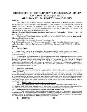kerala university phd coursework syllabus List of phd entrance exams  kerala university phd entrance  please send me latest syllabus of art stream phd entrance exam held by ram manohar lohia faizabad.