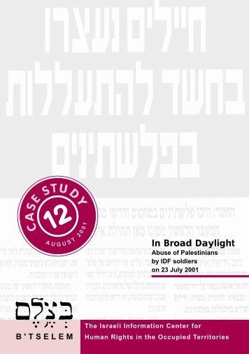 Full Report, PDF - B'Tselem