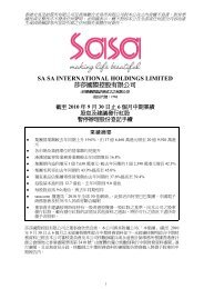 SA SA INTERNATIONAL HOLDINGS LIMITED 莎莎國際 ... - HKExnews
