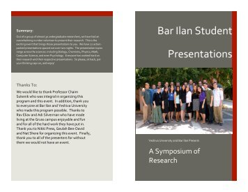 Bar Ilan Student Presentations