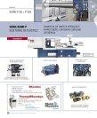 ed. 01 pdf - Romi - Page 2