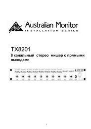 TX8201 Operating Manual_rus