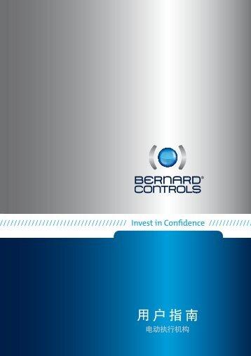 用户指南 - Bernard Controls