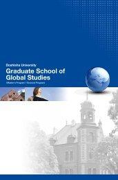 Graduate School of Global Studies