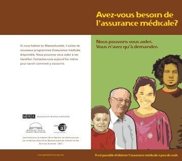 Avez-vous besoin de l'assurance médicale?