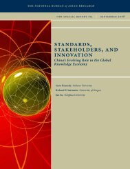 standards, stakeholders, and innovation - China-US Relations in ...