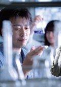UBEグループ CSR報告書2009 - 宇部興産 - Page 4