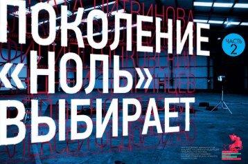 при поддержке министерства культуры российской федерации ...