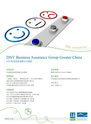 DNV Business Assurance Group Greater China