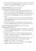 Programa científico completo - Estadística e Investigación Operativa ... - Page 5