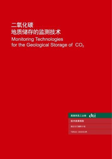 15.2MB - 中煤信息网