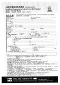 《中華人民共和國勞動合同法(草案)》 是一部規範僱主與僱員訂立和履行 ... - Page 3