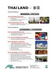 THAILAND – 泰国 - Tour Packages NATAS Travel Agents