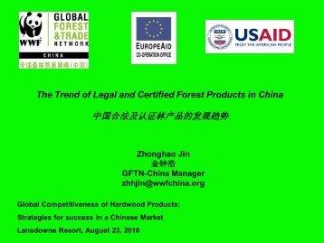 中国合法及认证林产品的发展趋势 - Wdscapps.caf.wvu.edu