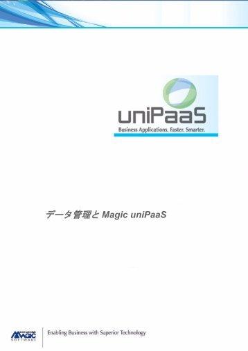 データ管理とMagic uniPaaS - Magic Software