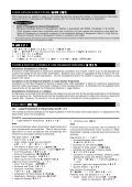 professional diploma in legal studies - Hong Kong Management ... - Page 3