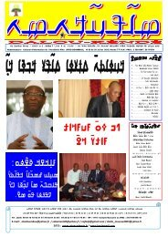 L'Émergence d'une Littérature Africaine en N'ko - Kanjamadi