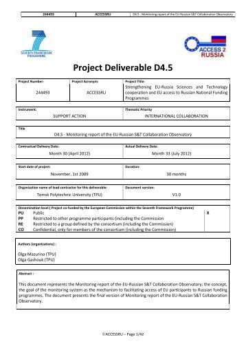 Project Deliverable D4.5 - Access4.eu