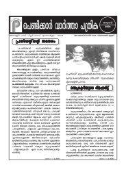 News Letter 1