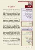 Î˘Ï ˙Ó - Page 2