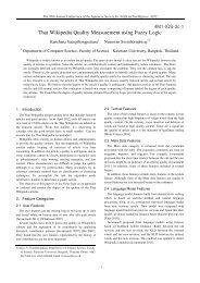 Thai Wikipedia Quality Measurement using Fuzzy Logic