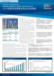 2012年第四季度南京物业市场回顾 - Amazon Web Services