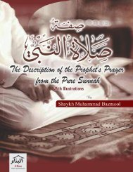 the-descripitions-of-the-prophets-prayer-from-pure-sunnah-with-illustrations-shaykh-muhammad-bazmool