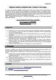 réseau franco-japonais des lycées et collèges - Ambassade de ...