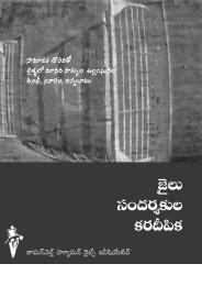 Handbook for Prison Visitors in Telugu - Commonwealth Human ...