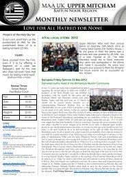 Namaz Times Salaat Masjid Fazl/Baitul Futuh Fajr 05:15 Zuhr 14:00 ...