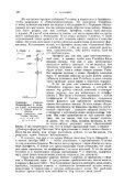 1967 г. Сентябрь Том 93, вып. 1 УСПЕХИ ФИЗИЧЕСКИХ HAVE С ... - Page 6