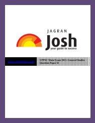 UPPCS Mains General Studies (GS)-II Question Paper