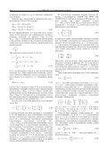 Природа массы нейтрино и нейтринные осцилляции - Ядерная ... - Page 6