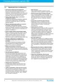 Модульные системы управления Logamatic 4000 - Buderus - Page 6