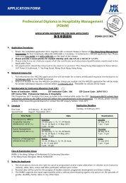 PDHM - Hong Kong Management Association