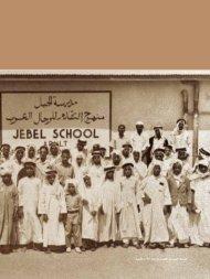 الفصل السادس: تطور وتوسع الثروة البشرية - Saudi Aramco