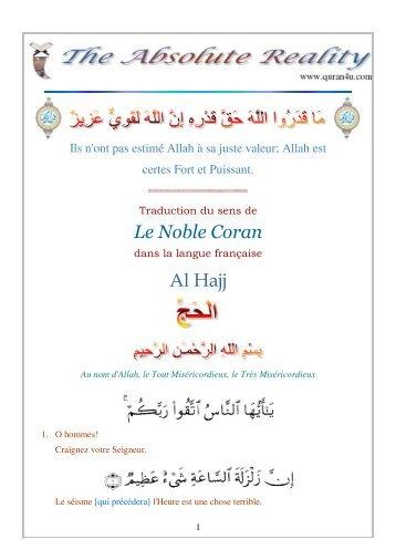 Le Noble Coran Al Hajj