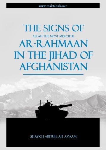 Signs of ar-Rahman - Hoor al-Ayn