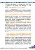 10 mitów na temat ACTA - Page 2