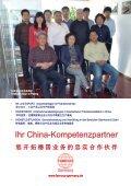 工商会杂志14 11/2011 - Page 2