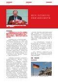 工商会杂志14 11/2011 - Page 7