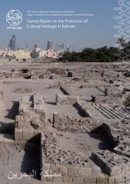 Survey Report on the Protection of Cultural Heritage ... - JCIC-Heritage