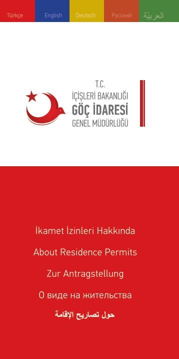 İKAMET_İZİN_10,5X21_DOGRU