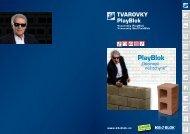 TVAROVKY PlayBlok - KB - BLOK systém, sro