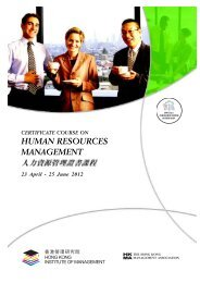 human resources management - Hong Kong Management Association