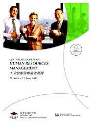 human resources management - Hong Kong Management Association
