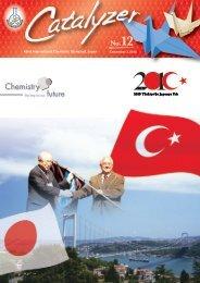 No.12 - 42nd International Chemistry Olympiad